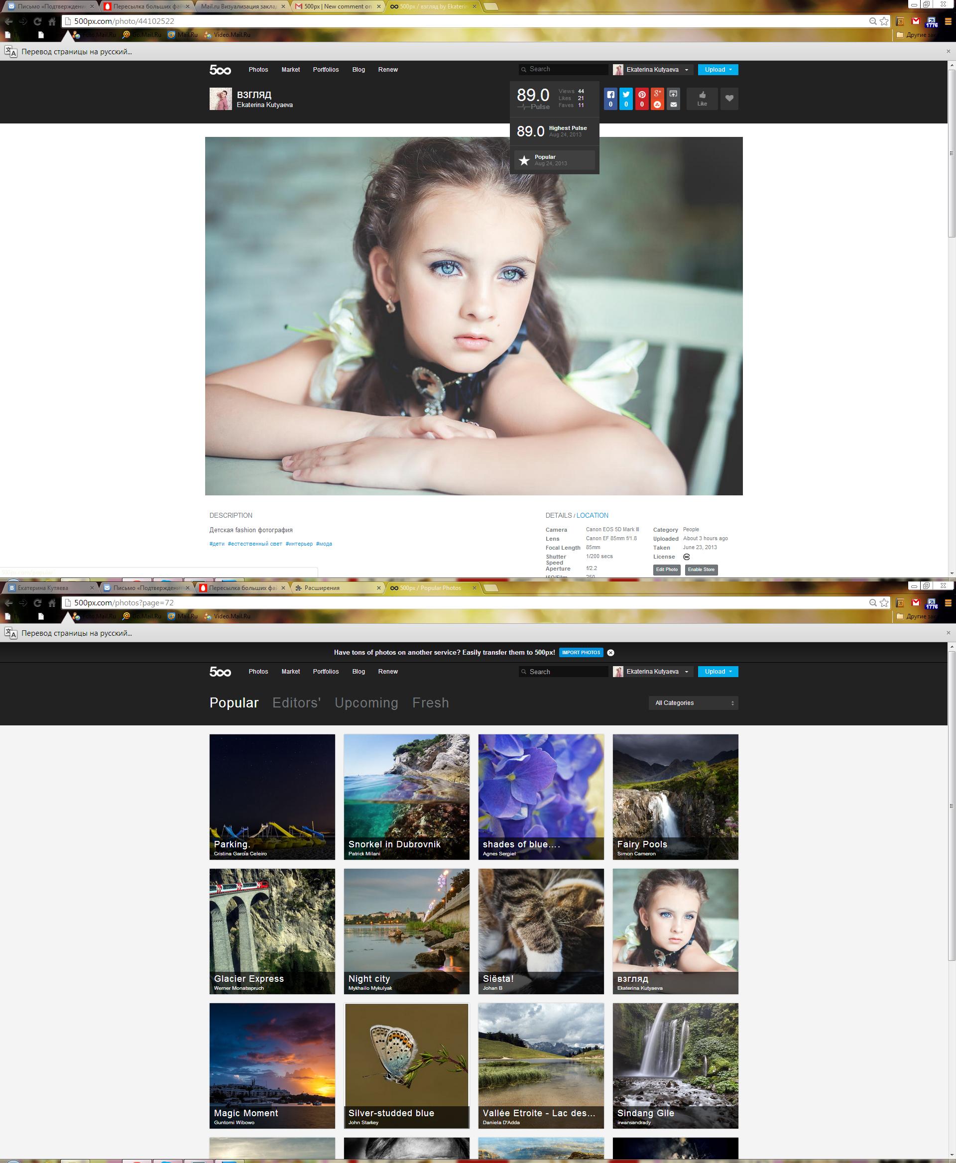 Сегодня одна из моих работ на сайт...