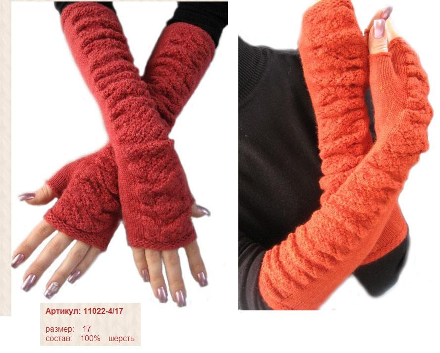 Сбор заказов. Варежки и перчатки и...