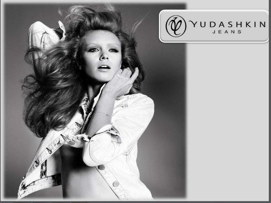 Сбор заказов.Yudashkin Jeans-модна...