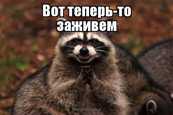 На Московском вокзале теперь будут...