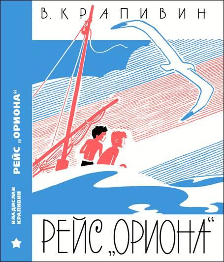 ����� ������� ���� �� ����������, ��� ����� ��������! - www.nn.ru/community/pv/babys...yy_krapivin.htm