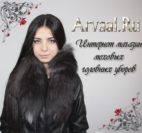 Компания Arvaal занимается произво...