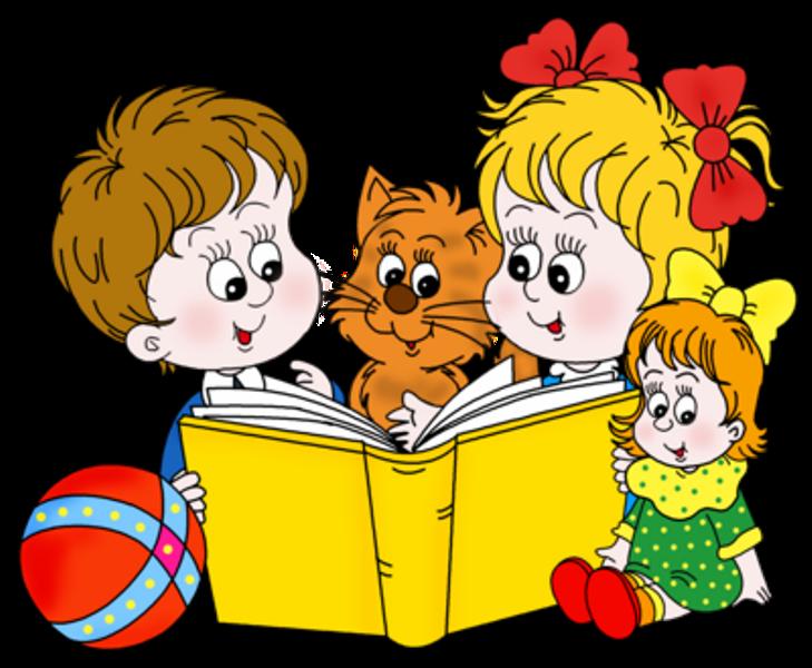 Сбор заказов. Книги для детей с ро...