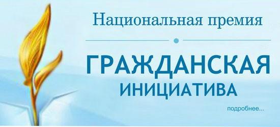 Друзья, ассоциация волонтеров