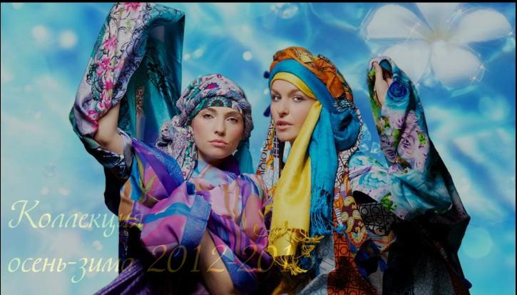 LoRenТin0 -10. Платки, шарфы, пала...