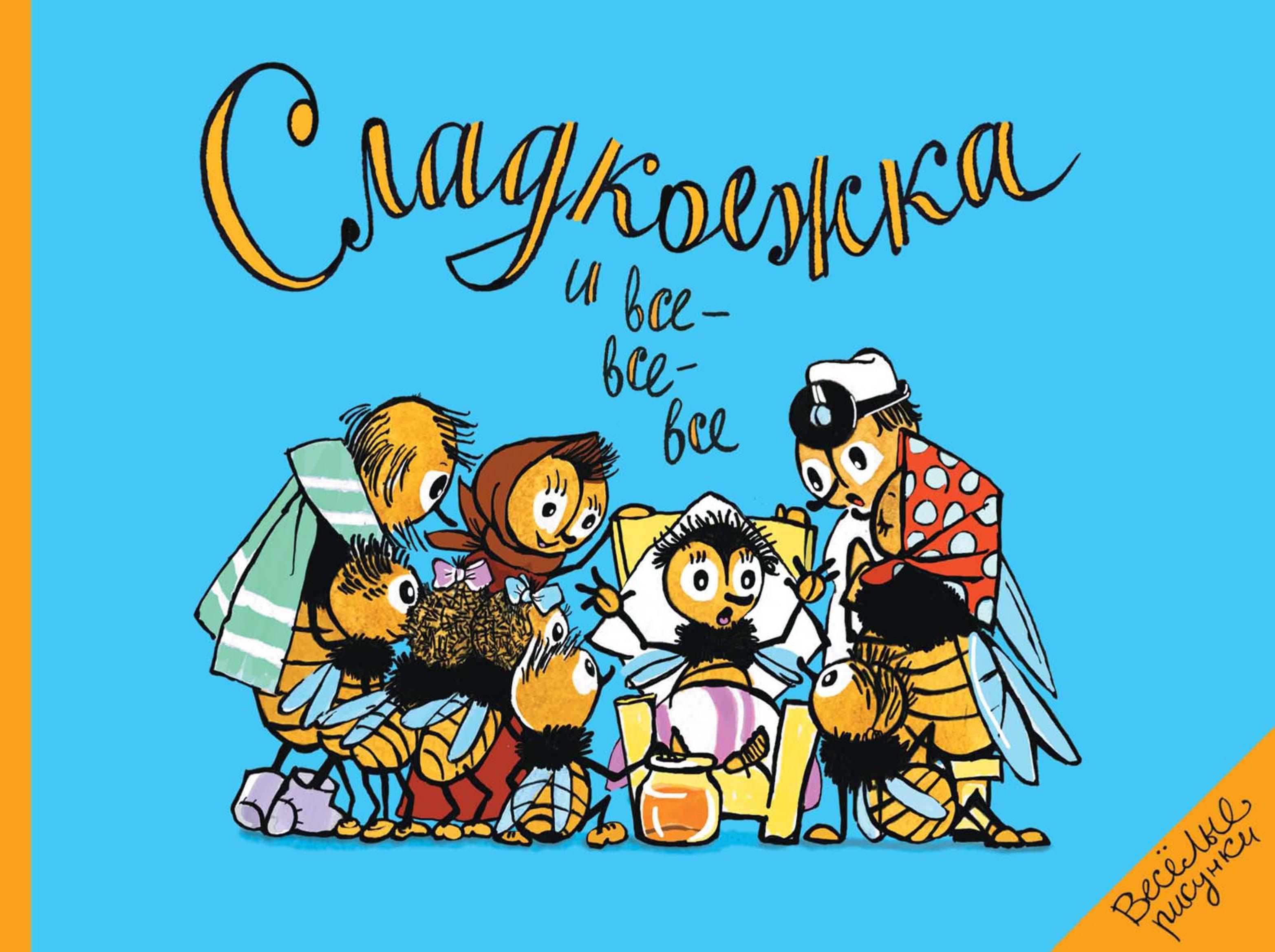 У Мелика новинка - www.nn.ru/commu...