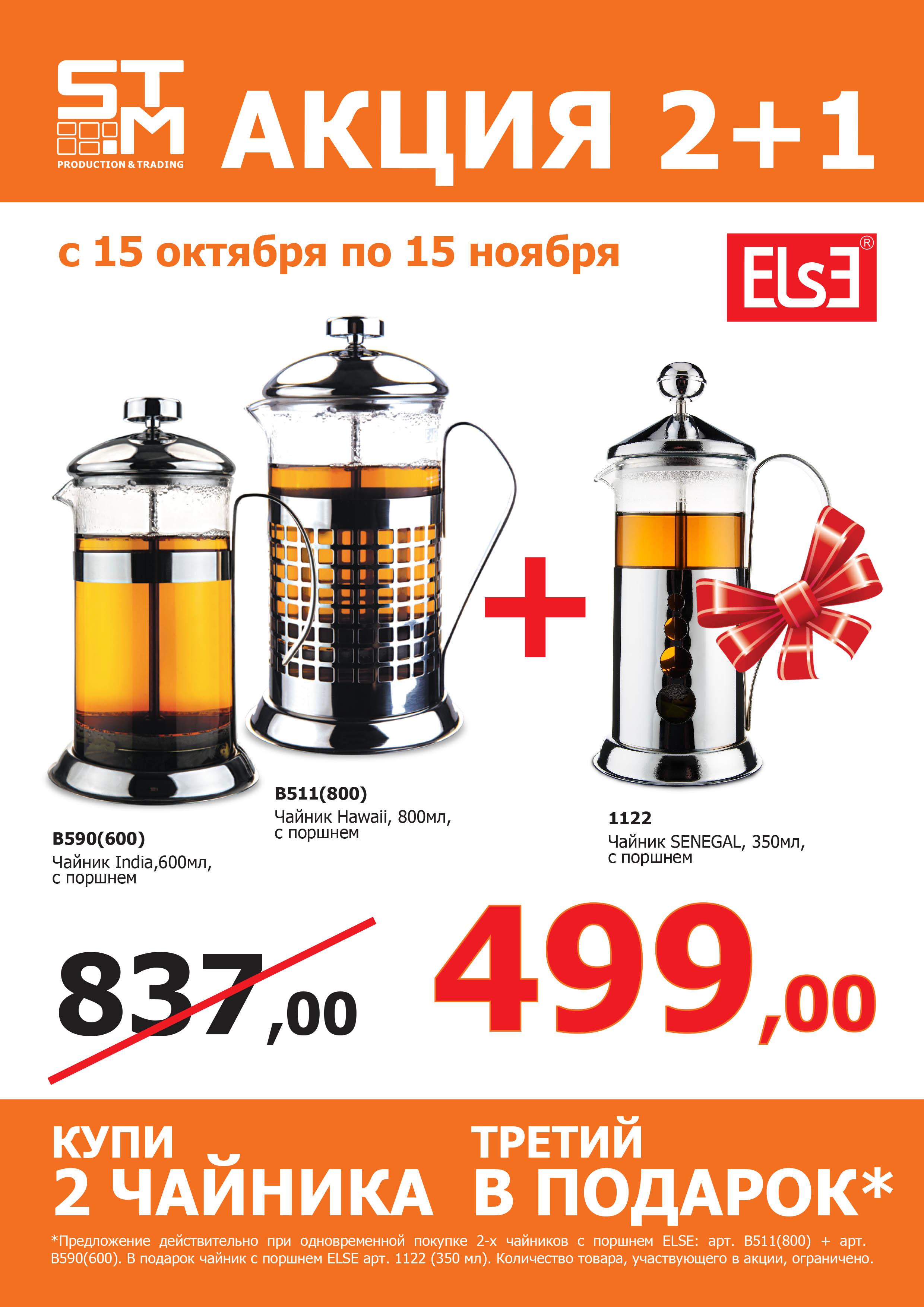 ������, ������� ����� �������� ��� ����� E*L*S*E. ����� ������ ���� � ����� ��������.  ��� �� ���� ����� �� ���������� ��� ������� � ������� �� 499 ���!   www.nn.ru/community/sp/stroi...e_499_rub-3.html