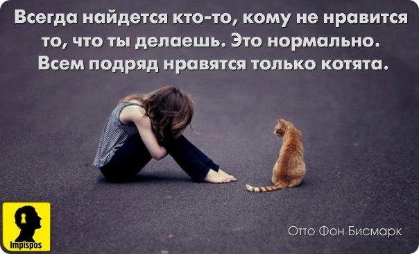 ))) а я и не стремлюсь)))