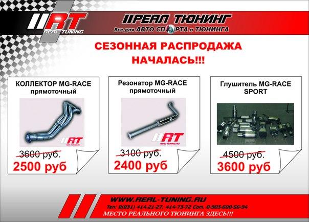 ��������� �������!   ���� ������ �������� ����������!!!   ������ ������ ����� ���������� ����� ����� �� ����������!!!   ������� �� ���������!   ��� ����������� ��������� � ����������.   www.real-tuning.ru/novosti/?id=7977
