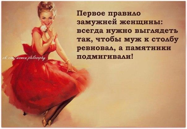 Идеальная женщина - это когда: нак...