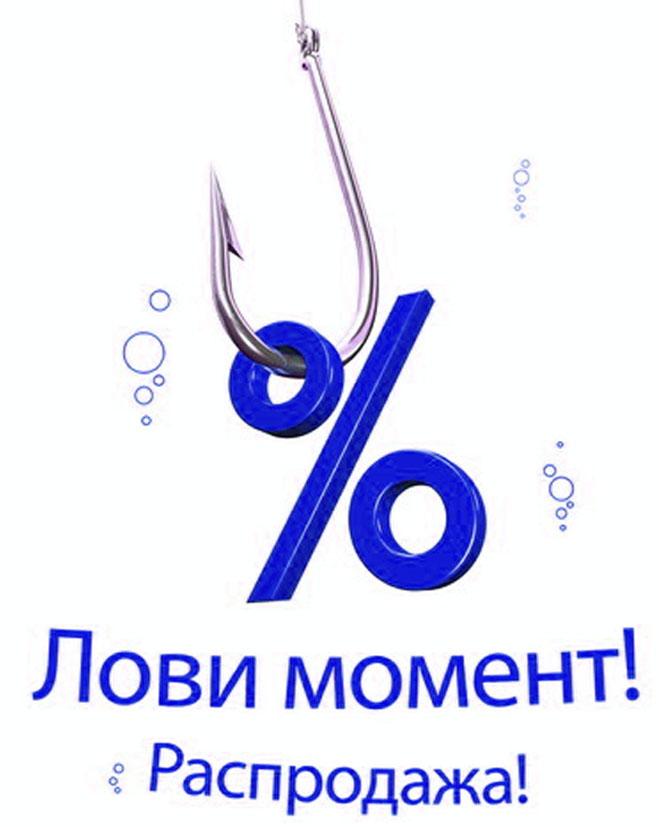 Распродажа! ТМ Мирд@д@ (Белоруссия...