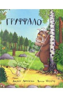 Новогодний выкуп книжек изд-ва Маш...