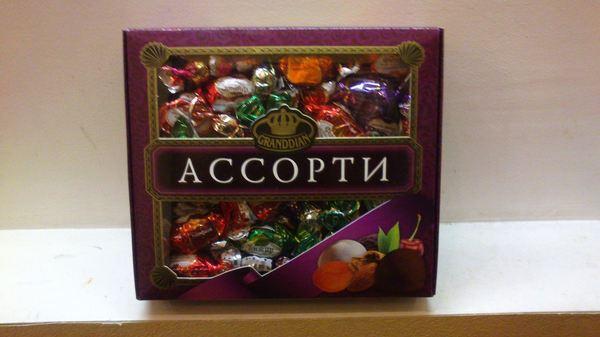 Сбор заказов.Шоколадные конфеты, о...