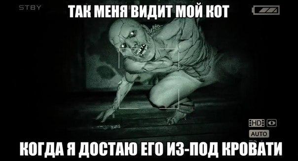 Ага))))