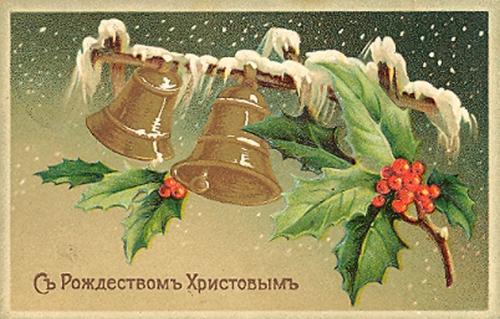 С Рождеством от сердца поздравляю...