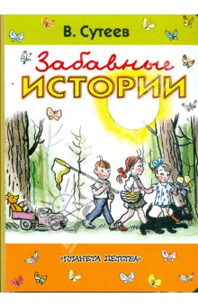 www.labirint.ru/books/407039/ Серг...