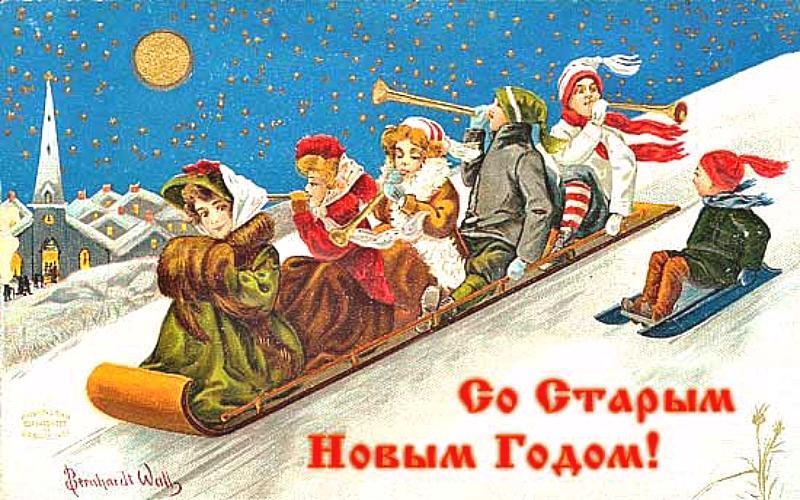 В Новый Год-в новую тему.    Сбор...