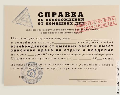 [green:phpbb]���� �������. ��������� � ������������ ������� - 4. [/green:phpbb]     www.nn.ru/community/sp/main/...podarki_-_4.html