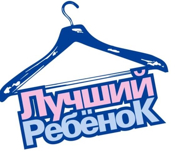 Сбор заказов. Нужная одежка Лучш*и...
