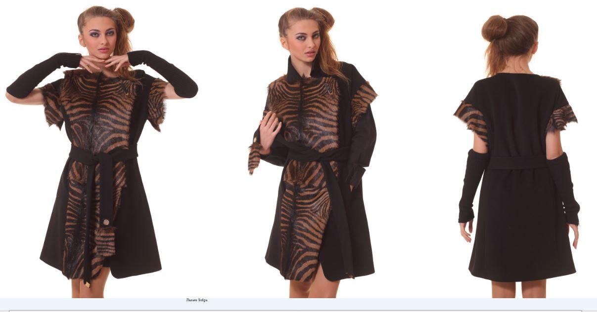 Эксклюзивная дизайнерская одежда.R...