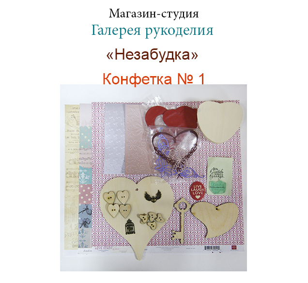 А в нашей группе в Вконтакте разыг...