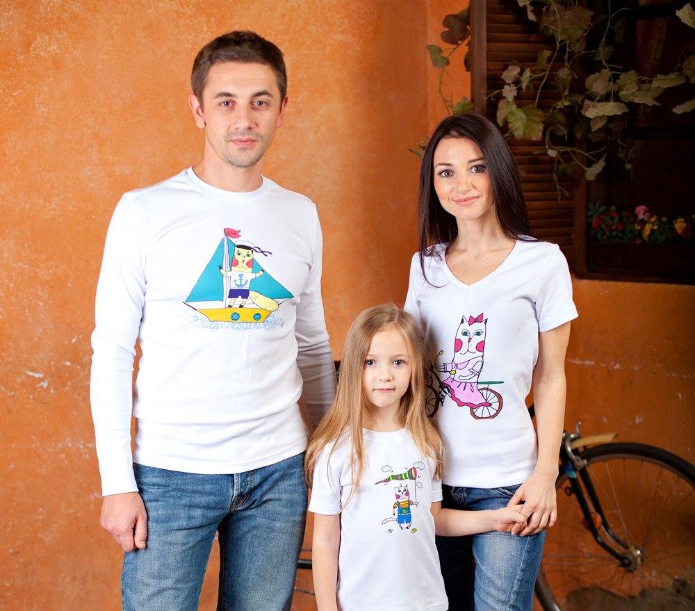 Новый сбор одежды в стиле Family l...