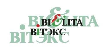 Сбор заказов.Белорусская косметика...