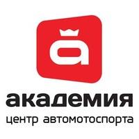 Новости партнеров: Экстремальные с...