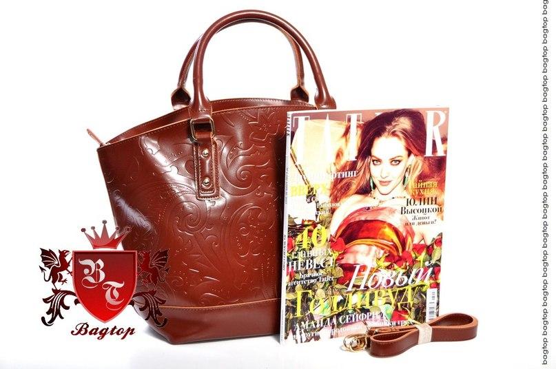 Новый выкуп сумок.Будь яркой и мод...
