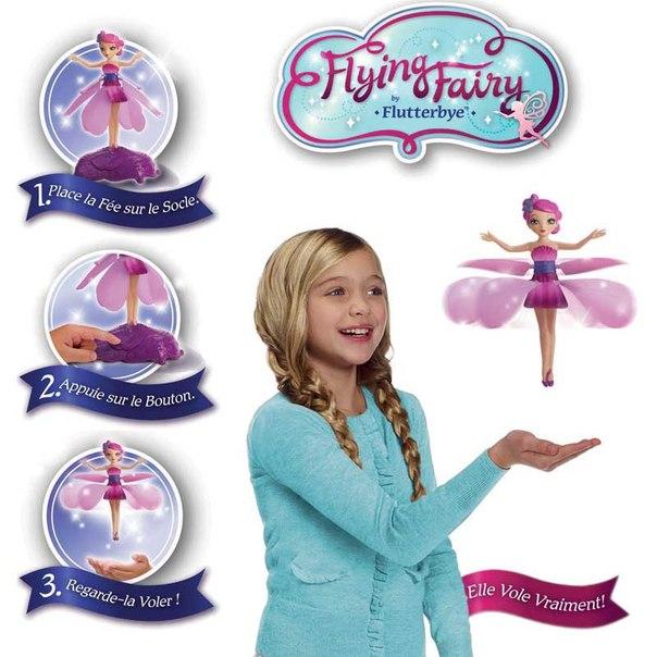 Летающие Феи Fly**ing F**airy – от...