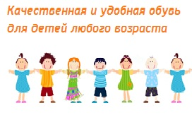 ���� �������. �����������, ������� � �������� ����� I*n*d*i*g*o. �����-���� 2014.   www.nn.ru/community/sp/deti/...a-leto_2014.html