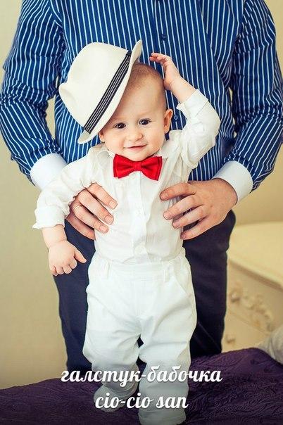 Бабочка галстук для малыша