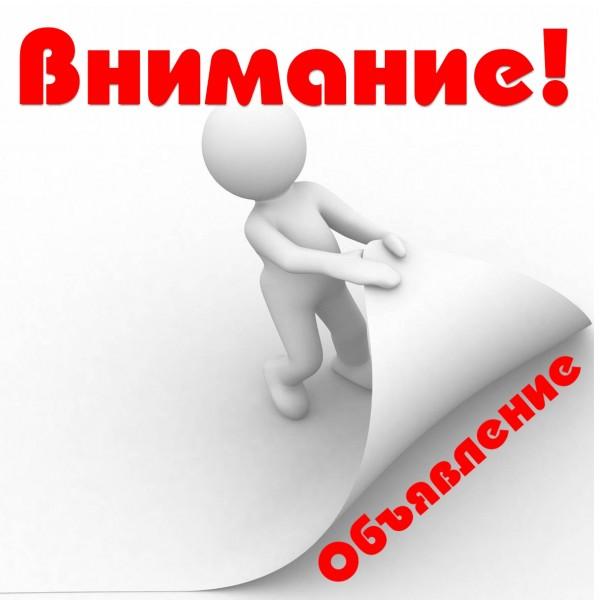 Тема ВСЕ В НАЛИЧИИ  На СП Взрослый...