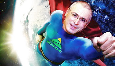 Балабол Ходорковский  оригинал зде...