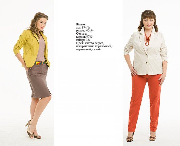 Женская одежда М@*rи Ф@*йн - для с...
