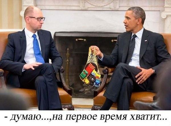 Обама отказал Яценюку в военной по...