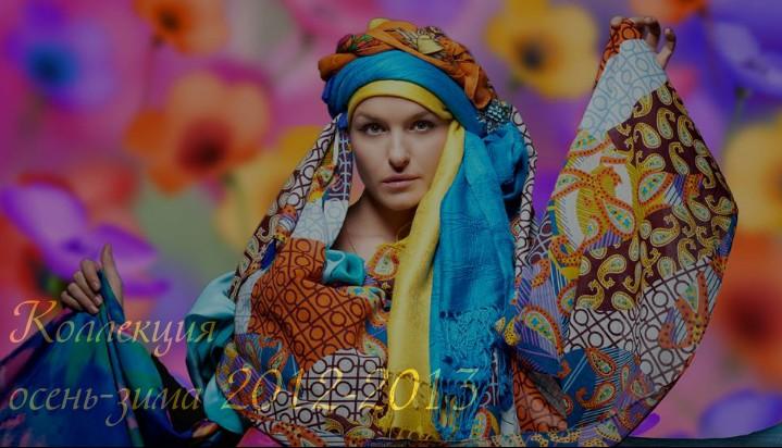 LoRenТin0 -13. Платки, шарфы, пала...