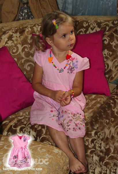 Любимые бренды детской одежды H&M,...