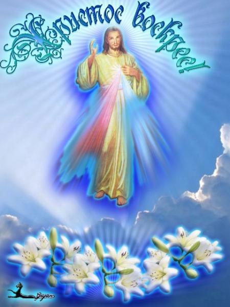 С праздником!!    Христос воскрес!...