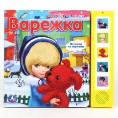 Сбор заказов. Детские книги ТМ