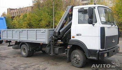МАЗ «Зубрёнок» бортовой г/п 4,5тн...