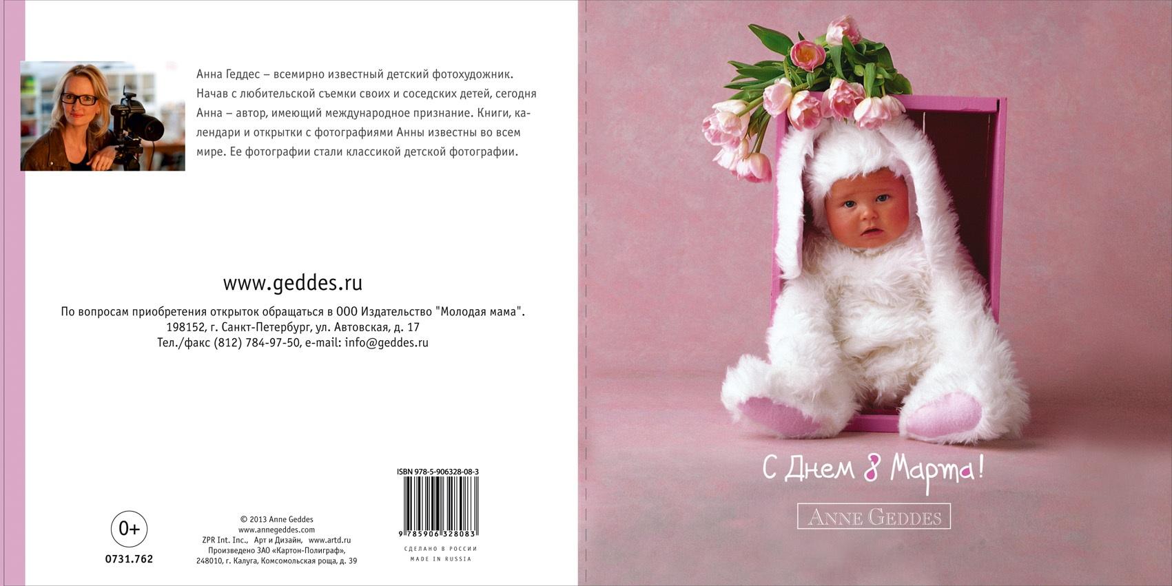 Очаровательные открытки  http://ww...