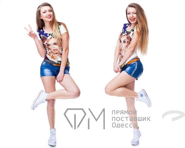 Сбор заказов. Молодежная одежда FM...