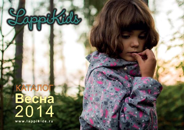 Финская детская одежда из мембраны...