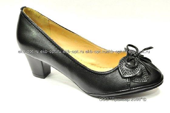 Сбор заказов. Огромный выбор обуви...