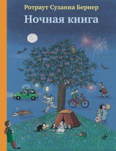 Обещанный Самокат - www.nn.ru/comm...