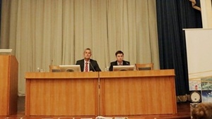 GRUNDFOS принял участие В форуме 3...
