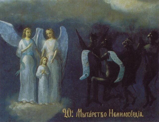 В гостях у смерти   Согласно свяще...