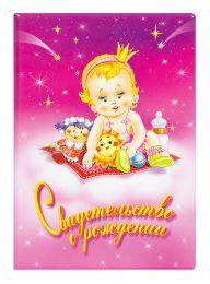 www.nn.ru/community/pv/main/...ya_...