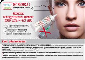 ���� �������  [blue:phpbb]���������� �����! ����� ������������� �������-������ � ����� ������ ��� ������� ���������� ����. [red:phpbb]�������-������� ������������ ������[/red:phpbb] ����� 11[/blue:phpbb]   www.nn.ru/community/sp/main/...ot_vykup_11.html